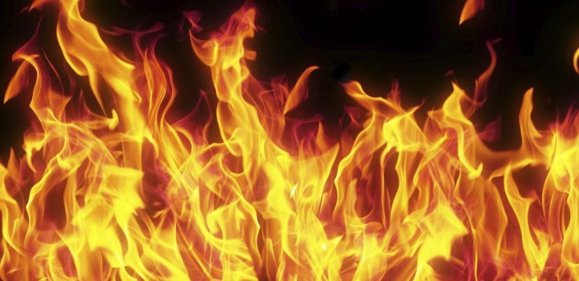 Image result for сÑ'Ð¸Ñ Ð¸Ñ огня